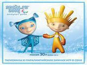 Sochi Paralympic Games: Latest developments