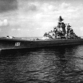 Foreign states buy Russian decommissioned vessels to make hotels from them