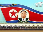 Communist monarchy North Korea to change its head?