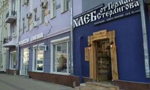 Notorious Russian entrepreneur sells his bakery shops because of 'sodomites'