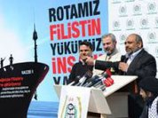 UN Sends discouraging word to Second freedom flotilla