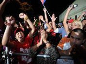Chavez: Solid win deepens people's Bolivarian Revolution