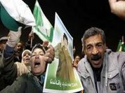 Terrorists cry for foreign help in Libya