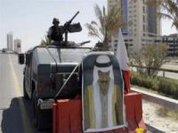 Bahrain to get US weapons