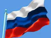 Can Russia collapse and fall under Western control?