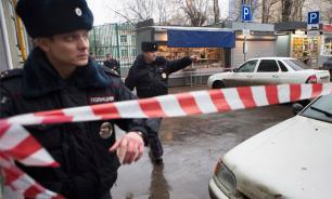 Terrorists attack police building in Russia's south