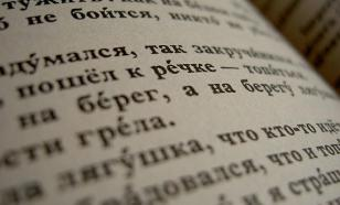 Russia to sanction others states for banning Russian language