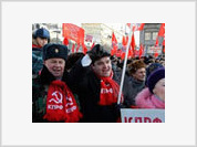 Russia's Communist Party becomes history