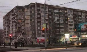 Apartment building collapses in Izhevsk