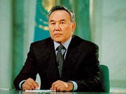 USA declines reciprocal relations with Kazakhstan's president