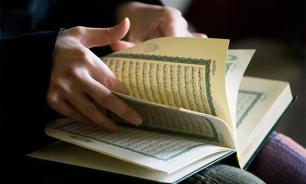 US to impose new Quran on Muslims?