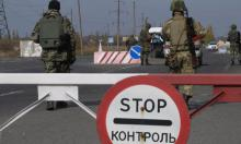 USA is pushing Russia into another war with Ukraine