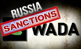 WADA deprives Russia of the right to host any international sports competitions