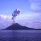 Another Krakatau likely to explode in Indonesia in 140 years