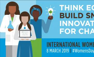 International Women's Day: Innovate for Change!