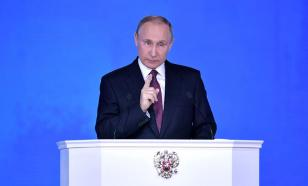 Putin's Address to the Federal Assembly transforms to address to the whole nation