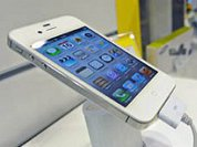 Russia left without Apple's merits of civilization