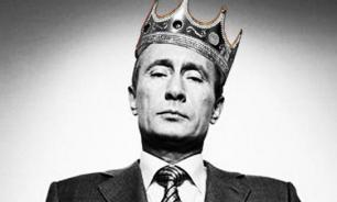 Conspirologists find prophecy about Putin in the Bible