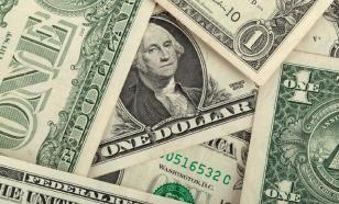 Iran bans US dollar