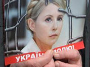 The West rescues Tymoshenko at all costs