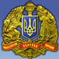 Ukrainian forces to withdraw from Iraq?