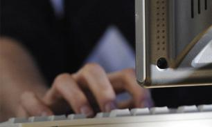 Islamite hackers steal US State Department employees' personal data