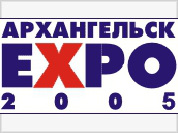 The largest inter-regional universal industrial exhibition to take place in Russia's North