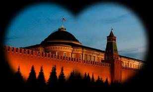 Kremlin scoffs at USA's attempts to dig for information about Putin's property