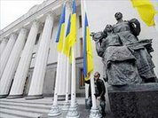Ukraine only wants to take, it doesn't want to give anything