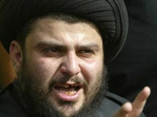 Shiite leader captured