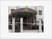 Russia closes its embassy in Georgia - 4 September, 2008