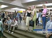 Massive blackout paralyzes Moscow