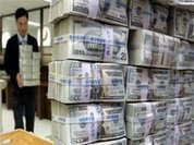 Russia's public debt lighter than ever
