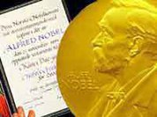 The Nobel Peace Prize, and an Instrument of Western Power