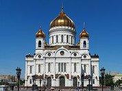 Business center instead of Cathedral of Christ the Savior