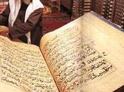 New Russian translation of the Koran