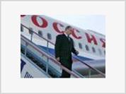 Russia-US Bilateral meeting