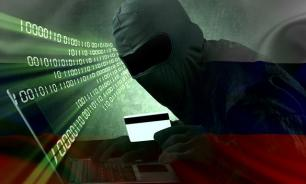 Foreign special services scare Russian banks with cyber attacks