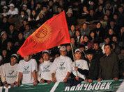 Kyrgyzstan knocks on Russia's door