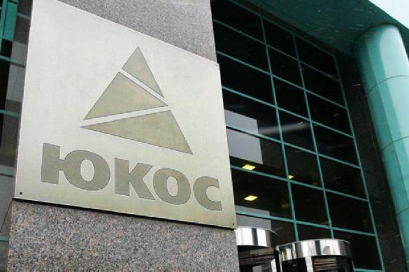 Will Russia pay  bn to Yukos shareholders?