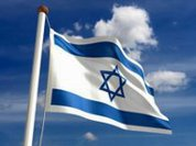 Who ever heard of the occupation of Ramle or Akko?
