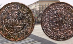 Treasure of Catherine II times found in city centre of Moscow