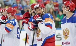 Five myths about Russian ice hockey