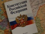 Should international law prevail over Russian Constitution?