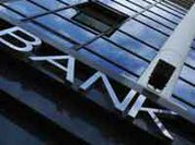 Time to break up too-big-to-fail banks?