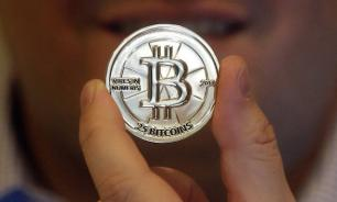 Bitcoin: Ultimate fiat currency convertible to nothing