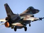 Israel reports downing a drone