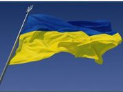 The West continues to put pressure on Ukraine