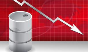 Oil prices may fall as USA saves record oil reserves