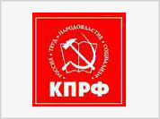 Justice Ministry called alternative Russian Communist Party not legitimate